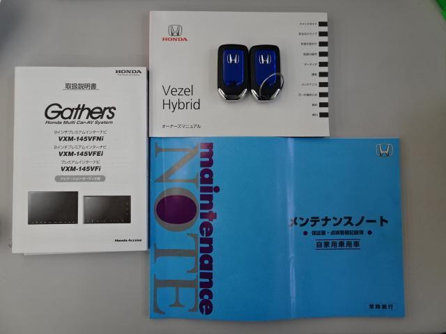ハイブリッドX 4WD 半革シート ナビTV Bカメラ(19枚目)