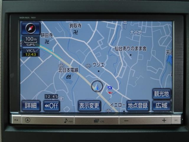 240X 純正HDDナビ Bカメラ 両側電動D 冬タイヤ有(11枚目)