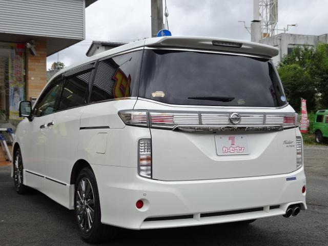 ライダー 白本革シート パワーシート 純正HDDナビTV(4枚目)