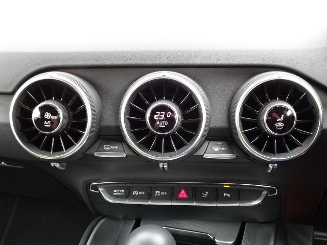 1.8TFSIライティングスタイルエディション110台限定車(9枚目)