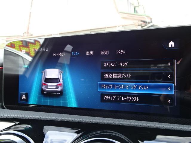 A200d AMGライン セーフティ ナビPKG ワンオーナ(20枚目)