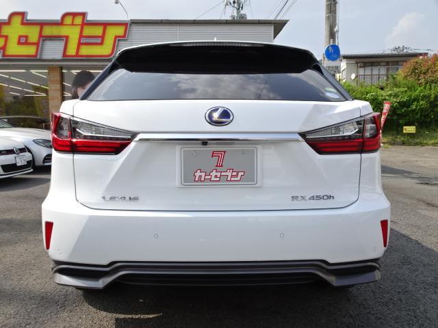 「レクサス」「RX」「SUV・クロカン」「宮城県」の中古車4