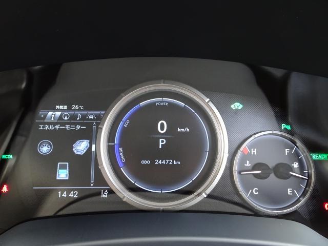 「レクサス」「RX」「SUV・クロカン」「宮城県」の中古車11