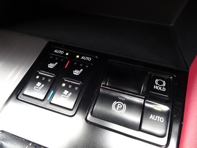 「レクサス」「RX」「SUV・クロカン」「宮城県」の中古車18