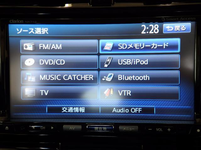 トヨタ ラクティス G 1オーナー 社外SDナビ地デジTV 純正エンスタ