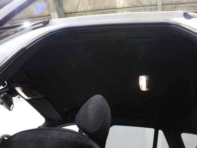 xDrive 20i Mスポーツ インテリジェントセーフティ(10枚目)