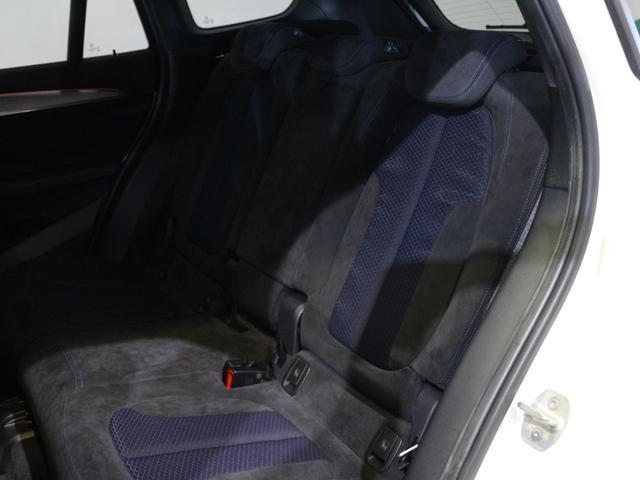 xDrive 20i Mスポーツ インテリジェントセーフティ(13枚目)