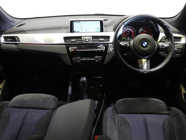 xDrive 20i Mスポーツ インテリジェントセーフティ(14枚目)