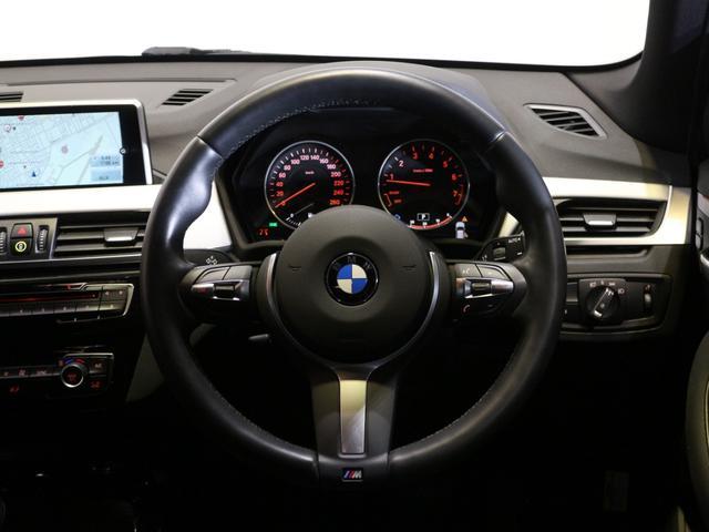 xDrive 20i Mスポーツ インテリジェントセーフティ(15枚目)