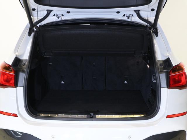 xDrive 20i Mスポーツ インテリジェントセーフティ(18枚目)