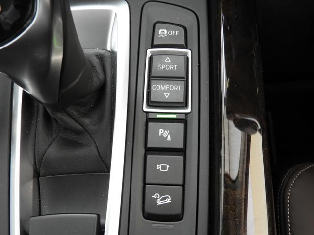 xDrive 35i 1オーナー エアサス Aクルコン(14枚目)
