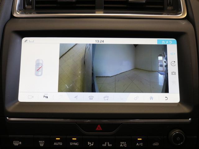 180PS 純正ナビTV 全方位カメラ LED 純正17AW(17枚目)
