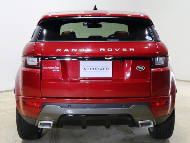 「ランドローバー」「レンジローバーイヴォーク」「SUV・クロカン」「北海道」の中古車7
