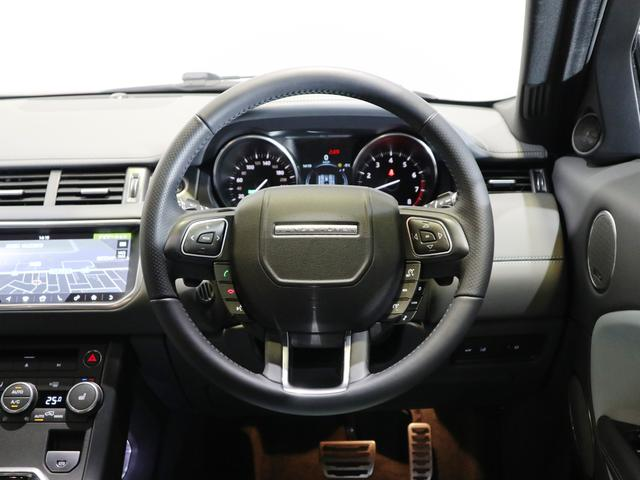 「ランドローバー」「レンジローバーイヴォーク」「SUV・クロカン」「北海道」の中古車16
