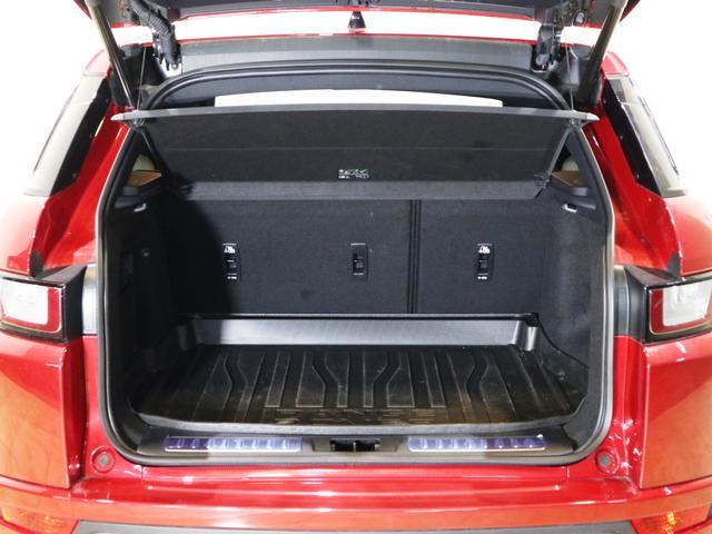 「ランドローバー」「レンジローバーイヴォーク」「SUV・クロカン」「北海道」の中古車18