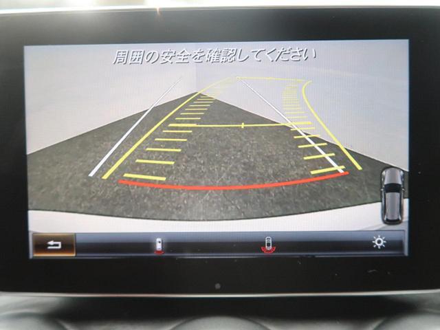 C200 ステーションワゴン スポーツ本革仕様 純正ナビ(5枚目)