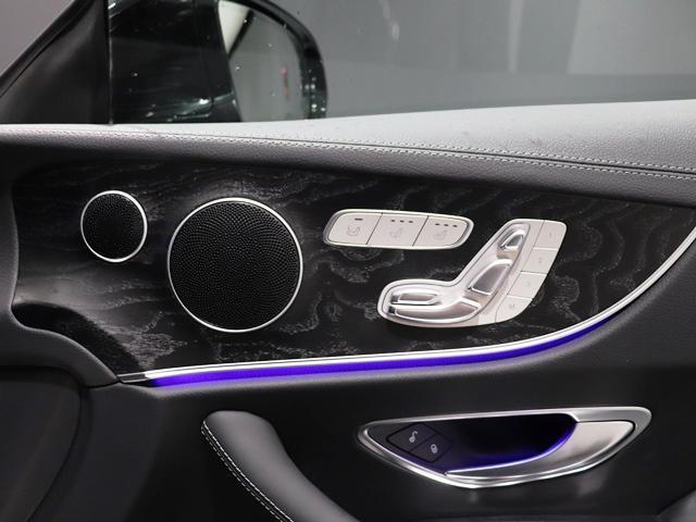 E400 4マチック クーペ スポーツ AMGスタイリング(8枚目)