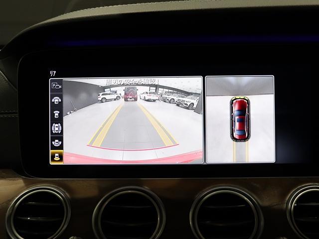 E450 4マチック エクスクルーシブ EXC サンルーフ Burmester ベンチレーター フットトランクオープナー マルチビームLED エアバランス エアサス 全方位カメラ(25枚目)