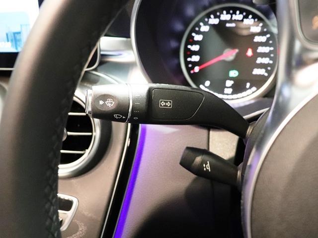 C200 4マチックアバンギャルド AMGライン AMGスタイリング マルチビームLED アンビエントライト エアサス レーダーセーフティ 純正ナビ Rカメラ(5枚目)