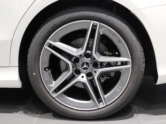 C200 4マチックアバンギャルド AMGライン AMGスタイリング マルチビームLED アンビエントライト エアサス レーダーセーフティ 純正ナビ Rカメラ(10枚目)