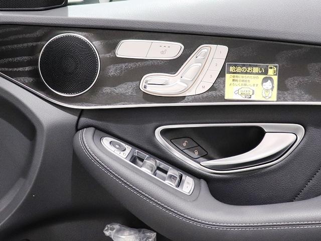 C200 4マチックアバンギャルド AMGライン AMGスタイリング マルチビームLED アンビエントライト エアサス レーダーセーフティ 純正ナビ Rカメラ(15枚目)