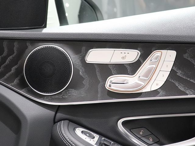 C200 4マチックアバンギャルド AMGライン ワンオーナー 純正オレンジフレームAW AMGスタイリング マルチビームLED アンビエントライト エアサス レーダーセーフティ(17枚目)