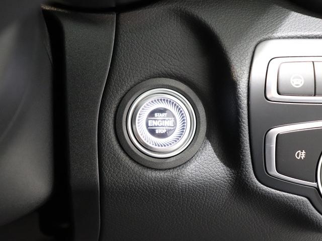 C200 4マチックアバンギャルド AMGライン ワンオーナー 純正オレンジフレームAW AMGスタイリング マルチビームLED アンビエントライト エアサス レーダーセーフティ(19枚目)