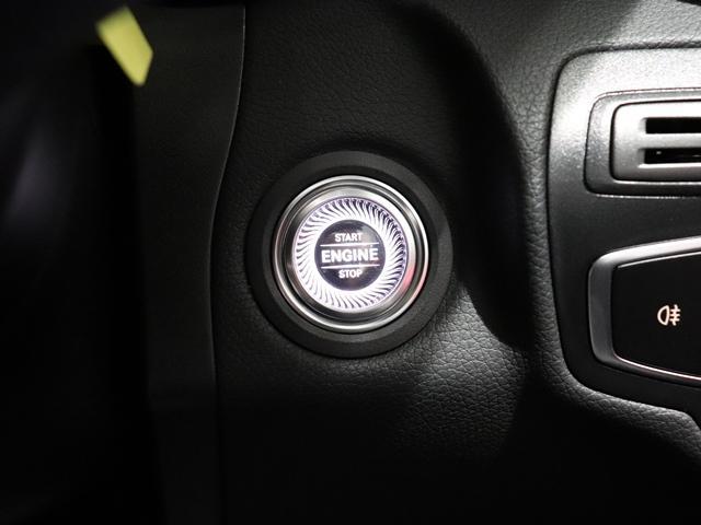 GLC220d 4マチック AMGライン ワンオーナー レザーEXC サンルーフ コックピッドディスプレイ Burmester 本革シート フットトランクオープナー マルチビームLED(18枚目)