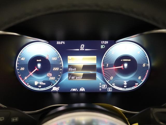 GLC220d 4マチック AMGライン ワンオーナー レザーEXC サンルーフ コックピッドディスプレイ Burmester 本革シート フットトランクオープナー マルチビームLED(19枚目)