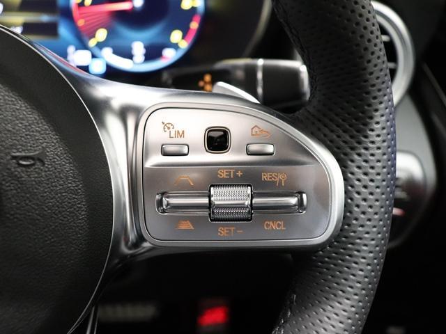 GLC220d 4マチック AMGライン ワンオーナー レザーEXC サンルーフ コックピッドディスプレイ Burmester 本革シート フットトランクオープナー マルチビームLED(21枚目)