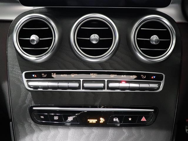 GLC220d 4マチック AMGライン ワンオーナー レザーEXC サンルーフ コックピッドディスプレイ Burmester 本革シート フットトランクオープナー マルチビームLED(24枚目)