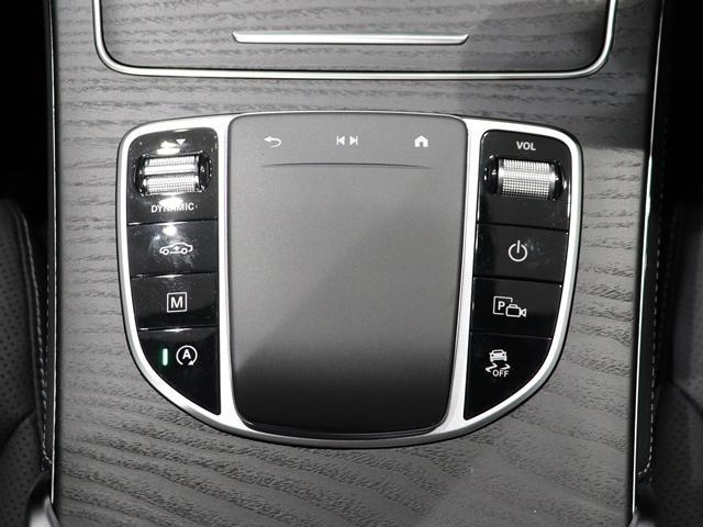 GLC220d 4マチック AMGライン ワンオーナー レザーEXC サンルーフ コックピッドディスプレイ Burmester 本革シート フットトランクオープナー マルチビームLED(25枚目)