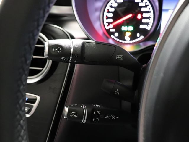 GLC43 4マチッククーペ レザーEXC サンルーフ AMGエクゾースト AMG強化ブレーキ Burmester エアバランス フットトランクオープナー 全席シートヒーター(23枚目)