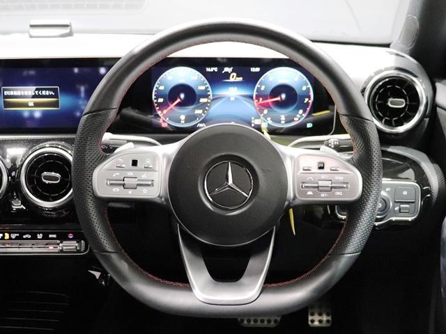 A250 4マチックセダン AMGライン ナビPKG マルチビームLED レーダーセーフティ AMGスタイリング スポーツステアリング レザーDINAMICAシートレッドステッチ入(19枚目)