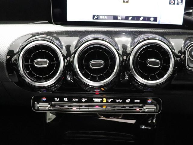 A250 4マチックセダン AMGライン ナビPKG マルチビームLED レーダーセーフティ AMGスタイリング スポーツステアリング レザーDINAMICAシートレッドステッチ入(23枚目)