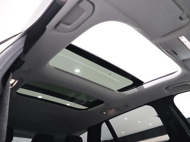 E4504マチックステーションワゴンエクスクルーシブ EXC サンルーフ Burmester ベンチレーター 本革シート エアバランス 全方位カメラ マルチビームLED アンビエントライト コックピッドD ヘッドアップディスプレイ(17枚目)