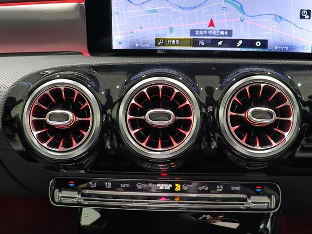 CLA250 4マチクAMGレザエクスクルシブパケジ AMGレザーEXC アドバンスドPKG サンルーフ 本革シート マルチビームLED アンビエントライト 全方位カメラ ヘッドアップディスプレイ アドバンスドサウンド ナビPKG レーダーセーフティ(26枚目)