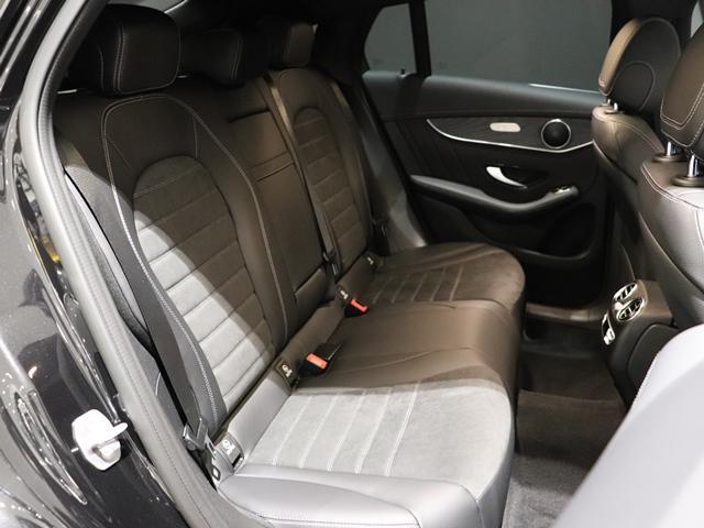 GLC220d 4マチック クーペ AMGライン ワンオーナー AMGライン サンルーフ マルチビームLED エアサス AMGスポーツシート AMGスポーツステアリング AMG19intAW フットトランクオープナー 全方位カメラ(12枚目)