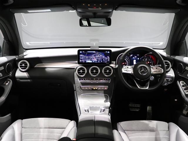 GLC220d 4マチック クーペ AMGライン ワンオーナー AMGライン サンルーフ マルチビームLED エアサス AMGスポーツシート AMGスポーツステアリング AMG19intAW フットトランクオープナー 全方位カメラ(20枚目)