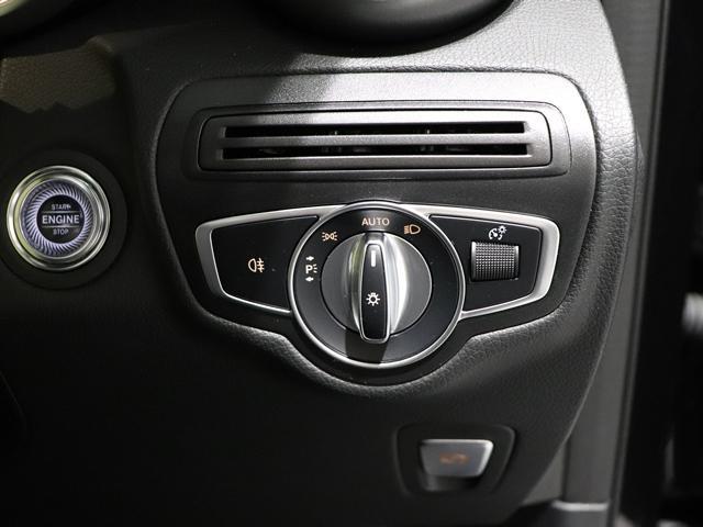 GLC220d 4マチック クーペ AMGライン ワンオーナー AMGライン サンルーフ マルチビームLED エアサス AMGスポーツシート AMGスポーツステアリング AMG19intAW フットトランクオープナー 全方位カメラ(21枚目)