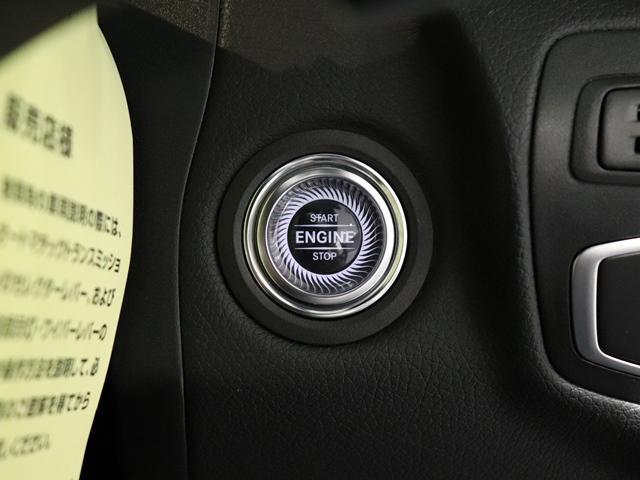 GLC220d 4マチック クーペ AMGライン ワンオーナー AMGライン サンルーフ マルチビームLED エアサス AMGスポーツシート AMGスポーツステアリング AMG19intAW フットトランクオープナー 全方位カメラ(22枚目)