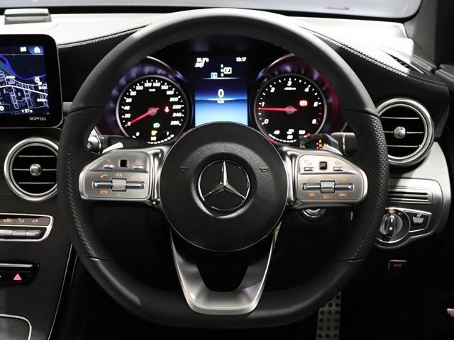 GLC220d 4マチック クーペ AMGライン ワンオーナー AMGライン サンルーフ マルチビームLED エアサス AMGスポーツシート AMGスポーツステアリング AMG19intAW フットトランクオープナー 全方位カメラ(23枚目)