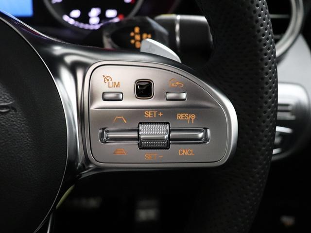 GLC220d 4マチック クーペ AMGライン ワンオーナー AMGライン サンルーフ マルチビームLED エアサス AMGスポーツシート AMGスポーツステアリング AMG19intAW フットトランクオープナー 全方位カメラ(24枚目)