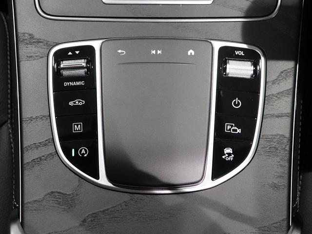 GLC220d 4マチック クーペ AMGライン ワンオーナー AMGライン サンルーフ マルチビームLED エアサス AMGスポーツシート AMGスポーツステアリング AMG19intAW フットトランクオープナー 全方位カメラ(27枚目)