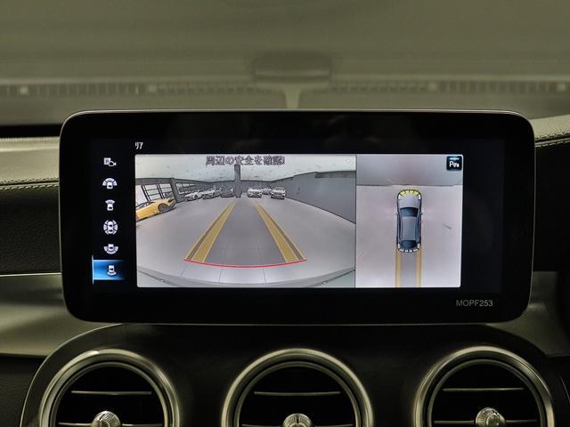 GLC220d 4マチック クーペ AMGライン ワンオーナー AMGライン サンルーフ マルチビームLED エアサス AMGスポーツシート AMGスポーツステアリング AMG19intAW フットトランクオープナー 全方位カメラ(30枚目)