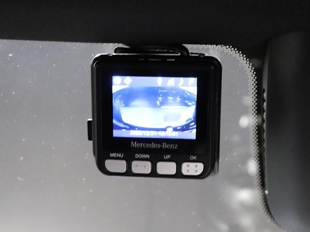 C43 4マチック サンルーフ AMGエグゾースト Burmester AMGスポーツステアリング フットトランクオープナー 純正ドライブレコーダー マルチビームLED アンビエントライト(22枚目)