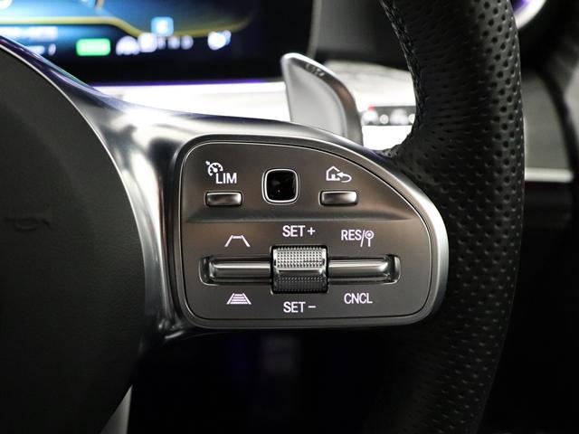 43 4マチック+ EXC PKG Burmester サンルーフ ナッパレザー AMGスピードシフト AMGパフォーマンスステアリング ベンチレーター エアバランス AMG強化ブレーキ(22枚目)