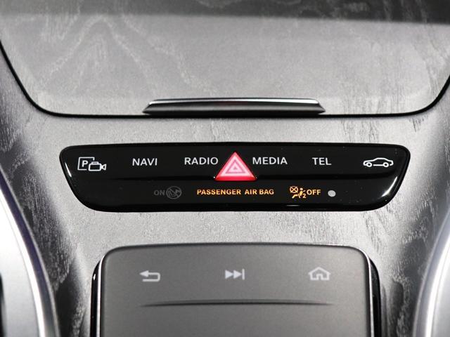 43 4マチック+ EXC PKG Burmester サンルーフ ナッパレザー AMGスピードシフト AMGパフォーマンスステアリング ベンチレーター エアバランス AMG強化ブレーキ(29枚目)