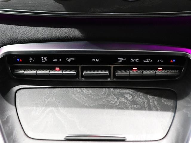 43 4マチック+ EXC PKG Burmester サンルーフ ナッパレザー AMGスピードシフト AMGパフォーマンスステアリング ベンチレーター エアバランス AMG強化ブレーキ(30枚目)