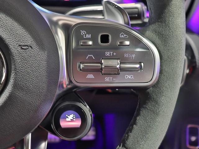 CLA45 S 4マチック+ AMGパフォーマンスPKG AMGアドバンスドPKG サンルーフ AMGパフォーマンスステアリング・パフォーマンスシート・エグゾースト 全方位カメラ アドバンスドサウンド ベンチレーター(24枚目)
